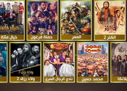 """11 فيلما في منافسة على الأفضل باستفتاء """"معكم منى الشاذلي"""" 2019"""