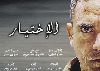"""محامي أسرة الشهيد أحمد المنسي يوضح أسباب الاعتراض على """"الاختيار"""""""