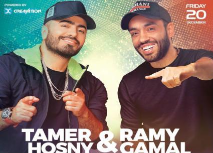 """رامي جمال يكشف تفاصيل الأغنية """"الديو"""" مع تامر حسني"""
