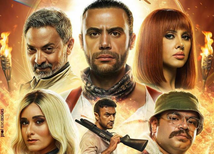 """البرومو الرسمي لفيلم """"لص بغداد"""""""