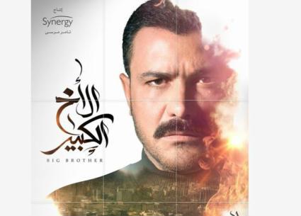 """أحمد شيبة يغني تتر """"الأخ الكبير"""""""