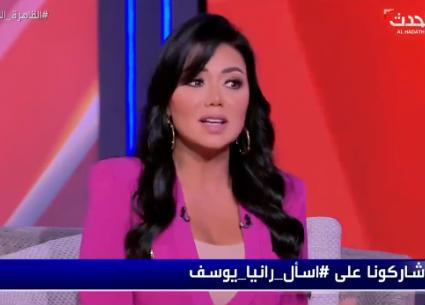 رانيا يوسف: أحب الأطفال وأحلم بافتتاح حضانة