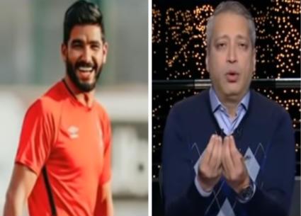 """رجاء تامر أمين لصالح جمعة: انضبط لعمر 32 أو 33 وبعدها """"اتشقلب"""""""