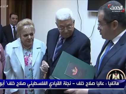 """ابنة الشهيد """"أبو إياد""""..كاميرا نادية لطفي كانت كالرشاش"""