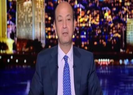 """سر وجود """"بنت الجيران"""" في برنامج عمرو أديب"""