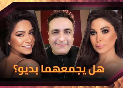 تعرف على مفاجآت محمد رحيم في ألبوم إليسا الجديد