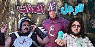 أحمد فهمي: الرجل العناب 2 يجمعني قريبًا بشيكو وهشام ماجد
