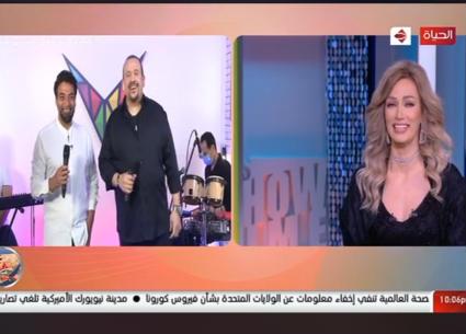 هشام عباس وحميد الشاعري في الجزء الأول من حفل شم النسيم