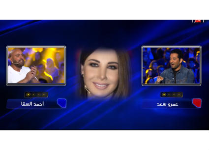 أحمد السقا: نانسي عجرم أيقونة جمال