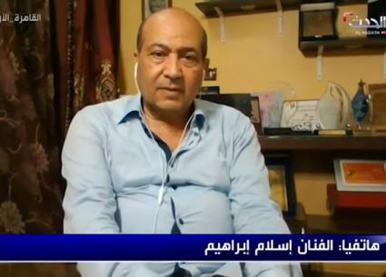 بعد اختياره كأفضل ممثل ثان في رمضان..اعتراف من طارق الشناوي لإسلام إبراهيم