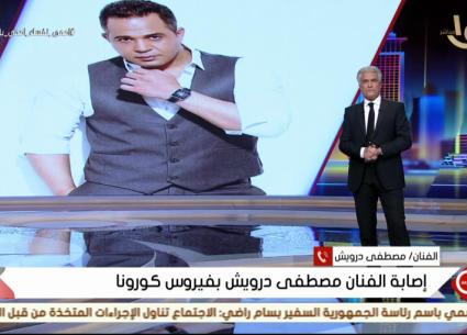 """أنا """"فتحي"""" جدا في المرض..مصطفى درويش بعد الاشتباه في إصابته بكورونا"""