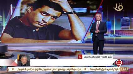 بشير الديك: محمد رمضان الأنسب لتجسيد أحمد زكي حاليا