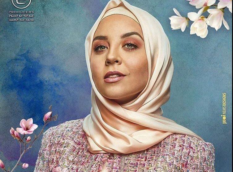 """فيديو-  مريم الخشت تكشف سر نجاح """"ليه لأ"""""""