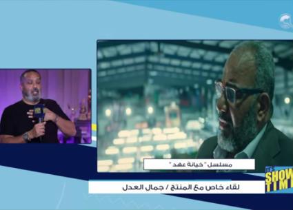 جمال العدل: بيومي فؤاد يظلم نفسه بالكوميديا طوال الوقت
