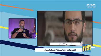 """جمال العدل: واجهت مشاكل مع """"الداعية"""" بسبب الإخوان"""