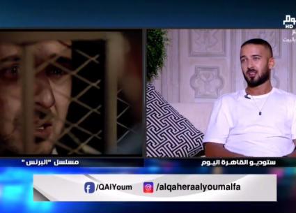 محمد مهران: أتمنى العمل مع محمد سامي دائما