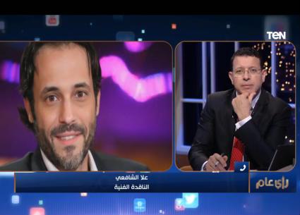 عمرو عبد الحميد يفتح ملف الجدل حول تصريحات يوسف الشريف