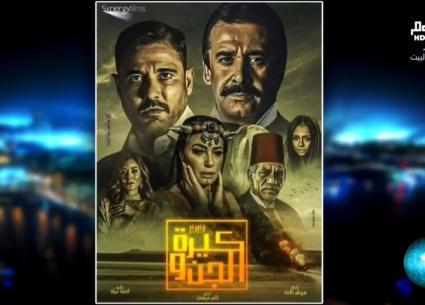 """أحمد مراد: وجود عبلة كامل في """"كيرة والجن"""" شرف لنا"""