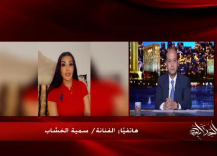 سمية الخشاب: لا أتأخر أبدا عن بنات بلدي