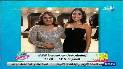 مي ابنة عفاف راضي تروي خطواتها الأولى في عالم الغناء