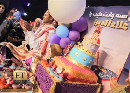 """شريف منير يحتفل مع أسرة """"علاء الدين"""" بعودة العروض وعيد ميلاد أحمد عز"""