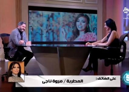 """""""محمد""""..مروة ناجي تكشف كلمة السر في فيديو كليب """"عايشة بيك"""""""