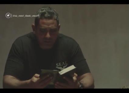 """لكل أم شهيد..وائل الفشني يغني """"ما تدمعيش يا أمايا"""" من مسلسل """"الاختيار"""""""