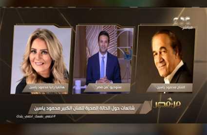 """رانيا محمود ياسين تتقدم ببلاغ للنائب العام عبر برنامج """"من مصر"""""""