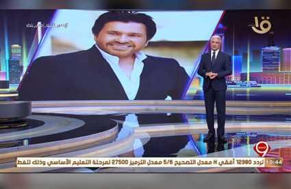 لا أتعامل مع الصغار..تعليق هاني شاكر على هجوم أحمد فلوكس