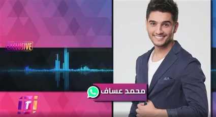 بعد زواجه..محمد عساف يطلب الامتناع عن تناول حياته الشخصية في الإعلام