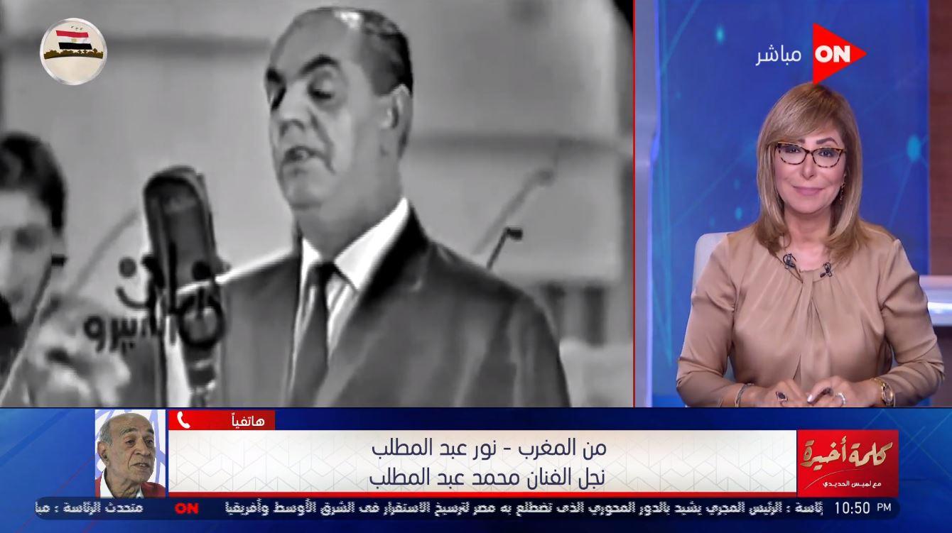 ابن محمد عبد المطلب: أحتاج للعودة إلى مصر لإجراء جراحة في رجلي اليمنى thumbnail
