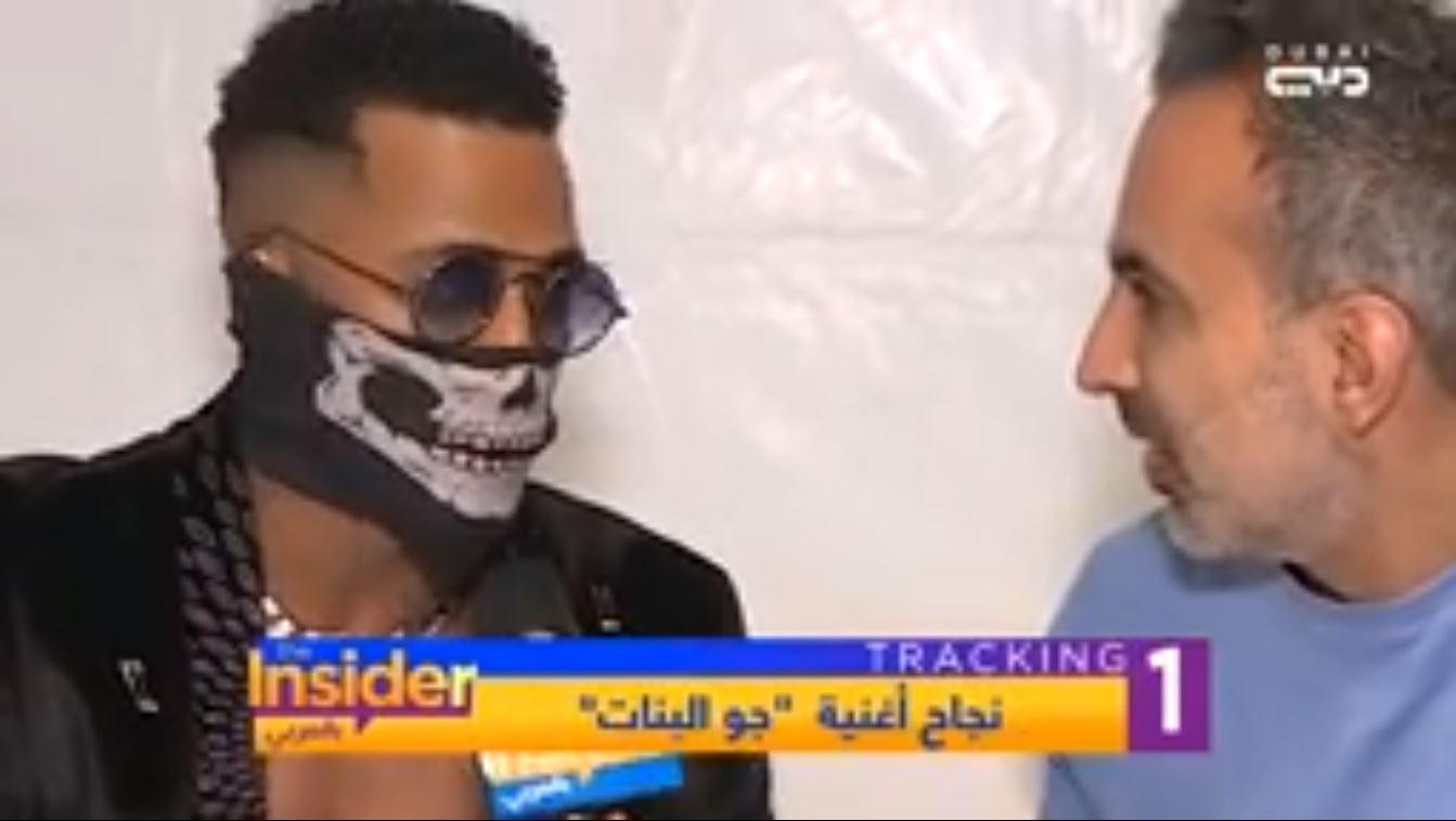 محمد رمضان يكشف سبب ارتدائه الألماس في حفل All Africa thumbnail
