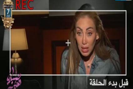"""شاهد ما قالته """"فتاة الحرية مول"""" قبيل حلقتها مع ريهام سعيد"""